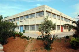 φωτογραφία σχολείου