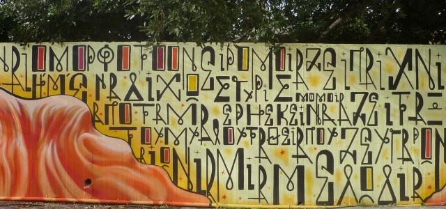 graffiti, στίχοι