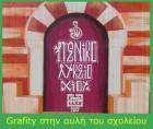 grafity_banner